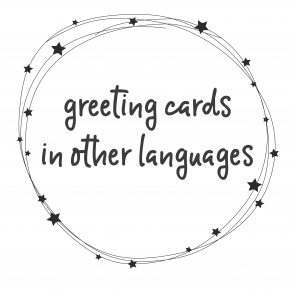 Greetings Cards in other languages