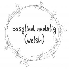 Casgliad Nadolig (Welsh)